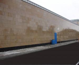 Lidl Tallaght - Granite cladding